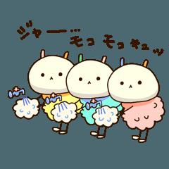 [LINEスタンプ] こんぺいとう 夏
