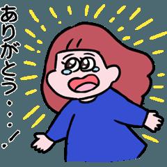 [LINEスタンプ] 大丈夫なきもちになる 毎日ぱんちゃん!