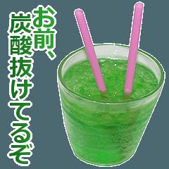[LINEスタンプ] 【BIG】メロンソーダ