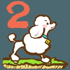 [LINEスタンプ] (犬)うるわしのプードル2