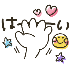 [LINEスタンプ] シンプル★省スペース