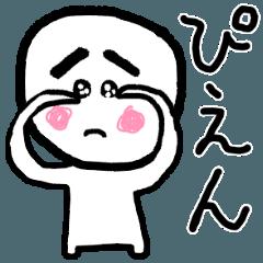 [LINEスタンプ] ぴえまる♡