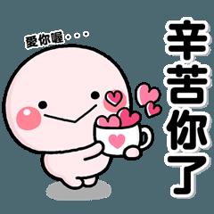 ももまる気持ち100%♡台湾語ver