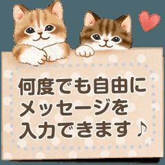 猫たちのメッセージスタンプ