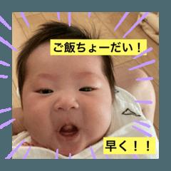 つむつむスタンプ【日常編】