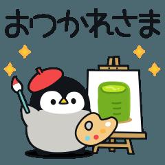 [LINEスタンプ] うごく♪心くばりペンギン 秋ver.