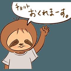 keigo キャラクターズ