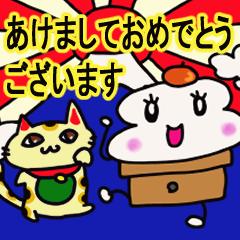 [LINEスタンプ] おもちの食べすぎ注意!!年末年始のご挨拶編