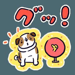 ブルドッグの縁取りカラフル日本語版