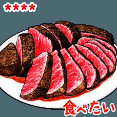 ごはん食べ物料理カスタムスタンプ 2