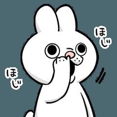 [LINEスタンプ] 毒舌ゲスウサギ