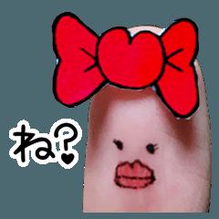 姉がうるせぇ!!