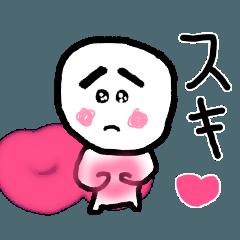 [LINEスタンプ] ぴえまる♡3