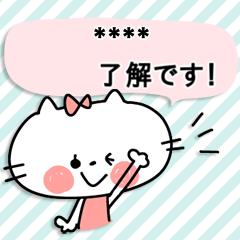 [LINEスタンプ] 【毎日使える】お名前スタンプ