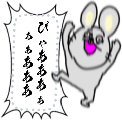 ウサギと仲間たちのメッセージスタンプ