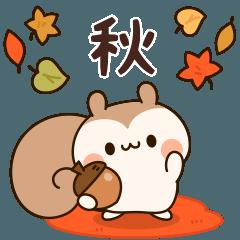 [LINEスタンプ] 秋に使えるリスさんの動くスタンプ