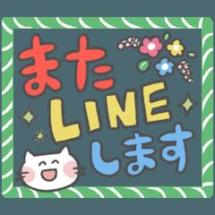 [LINEスタンプ] よく使う言葉&簡単楽しいスタンプ