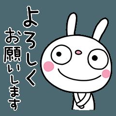 [LINEスタンプ] 毎日使えるよ☆ふんわかウサギ