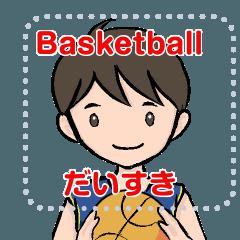 バスケットボールだいすき