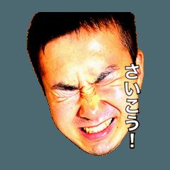 内山寮〜自宅待機〜2
