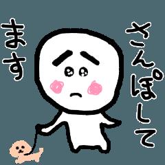 [LINEスタンプ] ぴえまる♡4