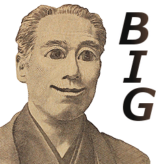 [LINEスタンプ] 【BIG】お金スタンプ