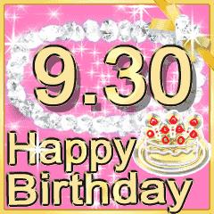 [LINEスタンプ] ▷輝く9月16日~30日 お誕生日☆お祝い