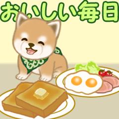 [LINEスタンプ] よちよち豆柴 おいしい毎日