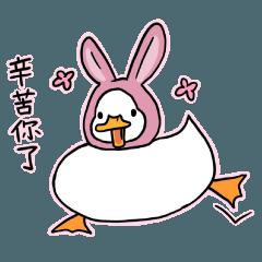 もちもちアヒル2(台湾華語)