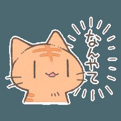 [LINEスタンプ] ふんわり関西弁にゃんこ。4