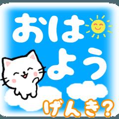[LINEスタンプ] BIGデカ文字♥ネコの毎日