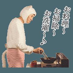 [LINEスタンプ] きょうの猫村さん 第2弾
