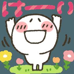 [LINEスタンプ] まるぴ★くまぴ★うさぴスタンプ