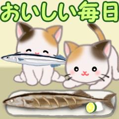 [LINEスタンプ] 三毛猫ツインズ おいしい毎日