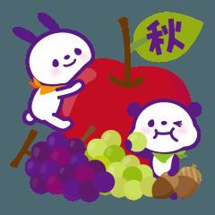 かわいいうさぎ&パンダ★毎日使える【秋】