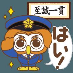 [LINEスタンプ] TBS金曜ドラマ「キワドい2人-K2-」