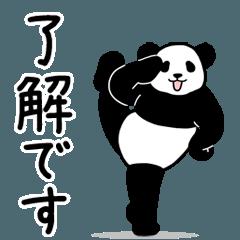 ★極早★モーレツに動くパンダ
