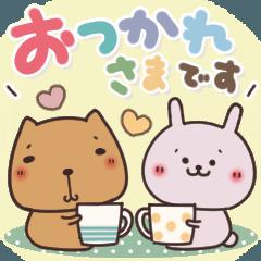 [LINEスタンプ] 毎日使えるほっこりスタンプ☆シンプル