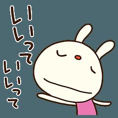 [LINEスタンプ] がんばらない☆てるてるうさぎ