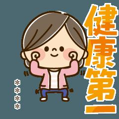 かわいい主婦の1日【お母さん編】