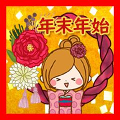 [LINEスタンプ] 大人華やかなやさしい日常♪年末年始~初春