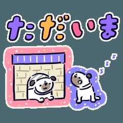 パグのスタンプ カラフル縁取り日本語版