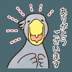 [LINEスタンプ] ハシビロさんといっしょ【敬語】