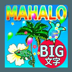 [LINEスタンプ] マハロ*ハワイアン ナチュラル 敬語*6