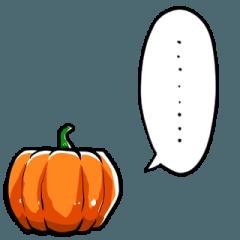 しゃべるかぼちゃ