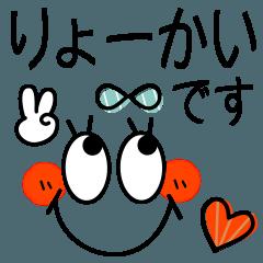 [LINEスタンプ] おしゃれフェイス------くすみカラ------