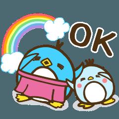 [LINEスタンプ] 秋ゆるすぎ〜なペンギン親子