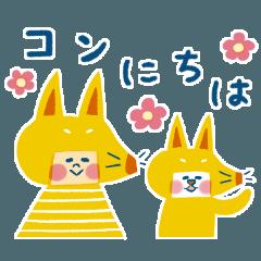 《ほっこりダジャレ編》ハナチャンと猫