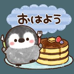 [LINEスタンプ] ふんわりペンちゃん【毎日使える】