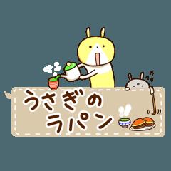 [LINEスタンプ] うさぎのラパン